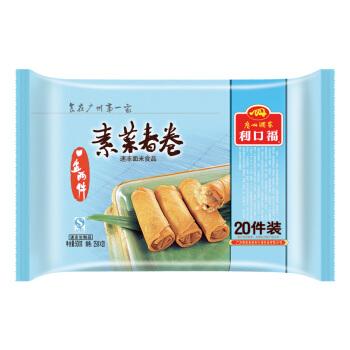 广州酒家 利口福 素菜春卷 (20只 500g)