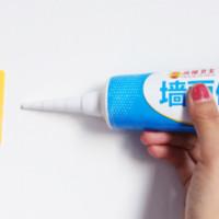 房屋卫士 补墙膏 250g