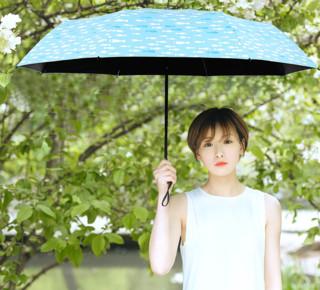 Cmon 小清新折叠晴雨伞