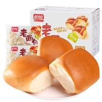 盼盼 老面包 奶香味 930g *2件