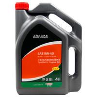 上汽大众(Volkswagen)上海大众4S店原厂配件汽车用品 机油/润滑油 优选级 5W-40 4L POLO/桑塔纳/斯柯达