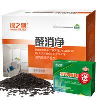 綠之源 6000g醛消凈 室內除味活性炭新房裝修活性炭包 車用去除甲醛清除劑竹炭包 *3件
