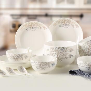 泥火匠餐具套装陶瓷碗碟套装金韵20头碗盘碟微波炉适用