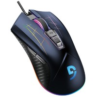 Fühlen 富勒 G93 Pro 游戏鼠标