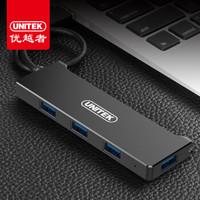 UNITEK 優越者 4口USB3.0分線器 0.2米