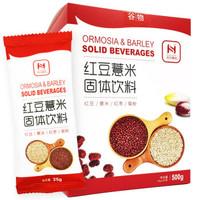 恒安嘉盛 紅豆薏米固體飲料 500g *4件