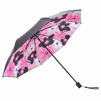 Paradise 天堂傘 30608DLCJ 黑膠三折晴雨傘