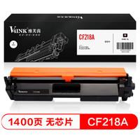 京東PLUS會員 : V4INK 維芙茵 CF218A 硒鼓