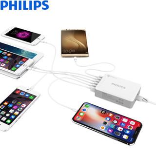 飞利浦(PHILIPS)54W 3AUSB充电器/充电器头多口/QC3.0快充/手机充电器 DLP5360N(大功率6口闪充输出)