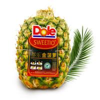 Dole 都乐 无冠金菠萝 单果重800g起 2个装  *9件