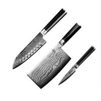 KAI 贝印 旬 手工捶纹锻打刀具套装 DM702 DM0718 DM700