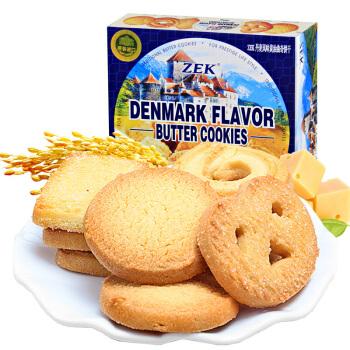 ZEK 丹麦黄油曲奇
