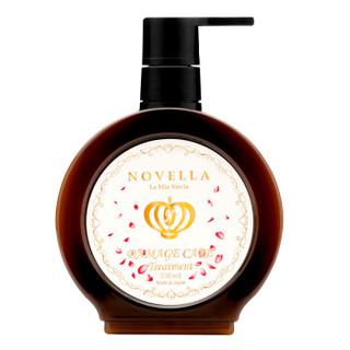 Novella 那绯澜 修护护发素