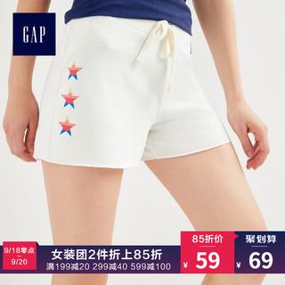 GAP 盖璞 308082 烫金徽标休闲短裤 (珊瑚红、64)