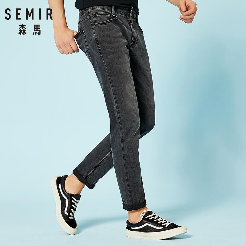 Semir 森马 19-316241901 男士修身小脚牛仔裤