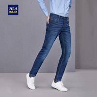 HLA 海澜之家 HKNAD3E109A 男士修身直筒牛仔裤