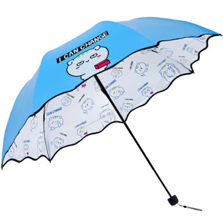 Paradise 天堂伞 31835E 彩胶转印三折晴雨伞