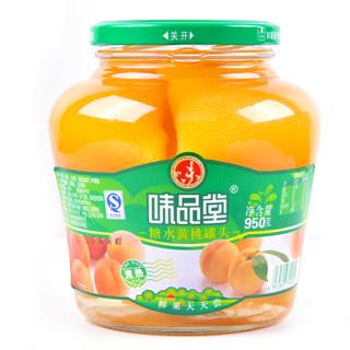 味品堂 水果罐头