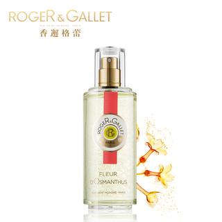 ROGER&GALLET 香邂格蕾 Fleur d'Osmanthus  中国桂花 淡香水 (100ml)