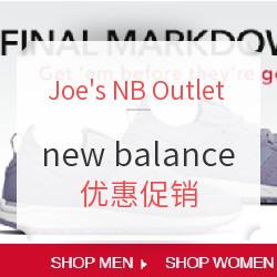 促销活动 : Joe's New Balance Outlet 优惠促销