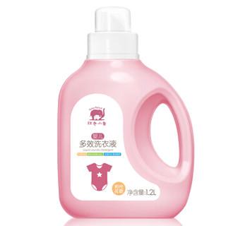 Baby elephant 红色小象 婴儿多效洗衣液