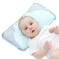 京東PLUS會員 : 貝谷貝谷 嬰兒枕頭定型枕 藍色 *2件