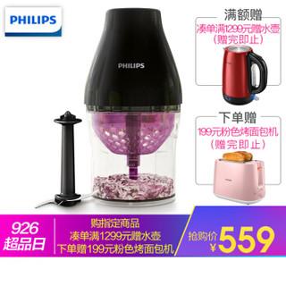 PHILIPS 飞利浦 HR2505/90 料理机