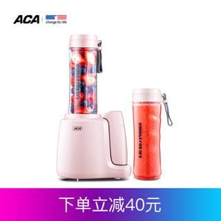 ACA 北美电器 AF-VP300 榨汁机
