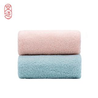 京造 新疆阿瓦提长绒棉毛巾