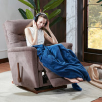 LAZBOY 乐至宝  LZ.584 原装进口功能单椅