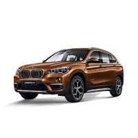 购车必看:BMW 宝马X1 线上专享优惠
