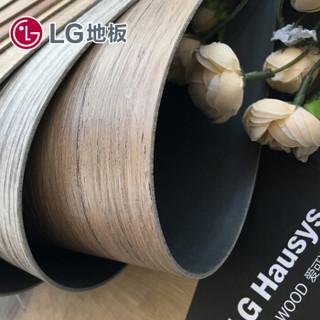 LG DEWN2752 木纹自粘地板 (厚2.0mm)