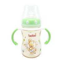 樂兒寶 PPSU寬口徑奶瓶 吸管帶手柄(160ml綠色) *2件