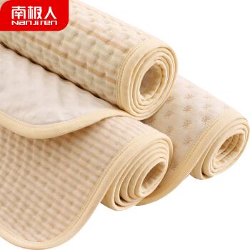 南极人(Nanjiren) 隔尿垫婴儿童超大防水可洗床垫宝宝彩棉成人护理垫月经姨妈垫子新生儿床罩(100*120cm)