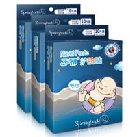 子初新生兒嬰兒肚臍貼 寶寶防水護臍貼 兒童透氣游泳洗澡貼 10片裝*3盒 *2件