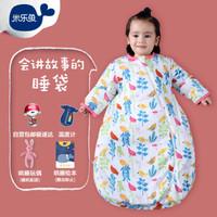 米樂魚 嬰兒睡袋 一體款 雙層花叢鳥90*56cm
