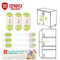 贝得力(BEIDELI)婴幼儿童安全锁扣抽屉锁柜子柜门锁冰箱锁多功能安全锁防夹手6个装 *10件