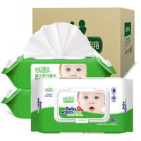 可愛多嬰兒柔濕巾80抽*36包新生兒寶寶兒童手口濕紙巾抽紙