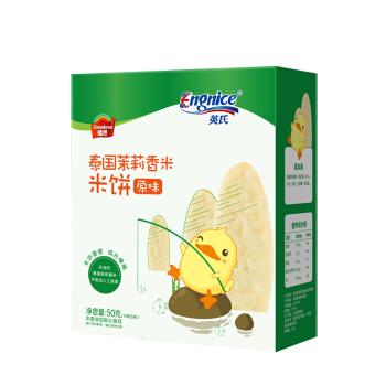 英氏(Engnice)宝宝零食 原味 儿童磨牙饼干营养泰国茉莉香米米饼50g