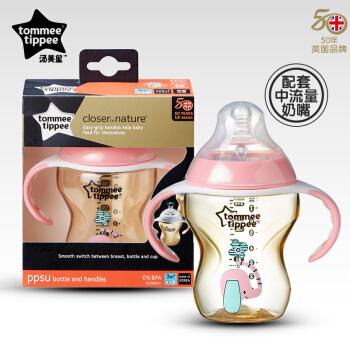 汤美星(Tommee Tippee)奶瓶 新生儿PPSU带手柄奶瓶 婴儿宽口径轻便耐摔奶瓶260ml 自带(3-6个月)中流量奶嘴 粉色