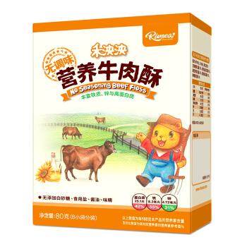 禾泱泱(Rivsea)宝宝零食牛肉酥无添加食用盐与白砂糖无调味儿童肉酥≠肉松80g