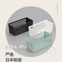 日本制造 抽拉式标签收纳篮