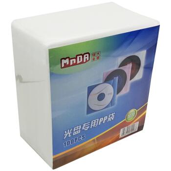 铭大金碟(MNDA)光盘专用环保双面装PP袋 加厚装 100片/包