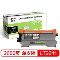 得印BF-LT2641黑色墨粉盒 *6件