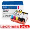 格之格905XL墨盒 NH-R00905XL4色套裝 適用惠普6950 6960
