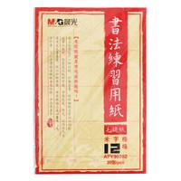 M&G 晨光 APY90702 書法練習毛邊紙 12格 30張 *10件