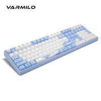 varmilo阿米洛雙模機械鍵盤海韻靜電容軸cherry櫻桃軸辦公游戲