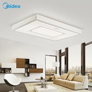 Midea 美的 LED吸顶灯 语薇