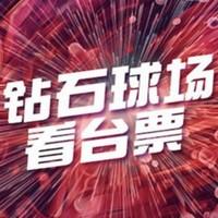 十一歡樂行 :  2018中國網球公開賽 限北京