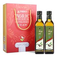 阿格利司希臘原裝進口橄欖油500ml*2瓶食用油禮盒裝 *2件
